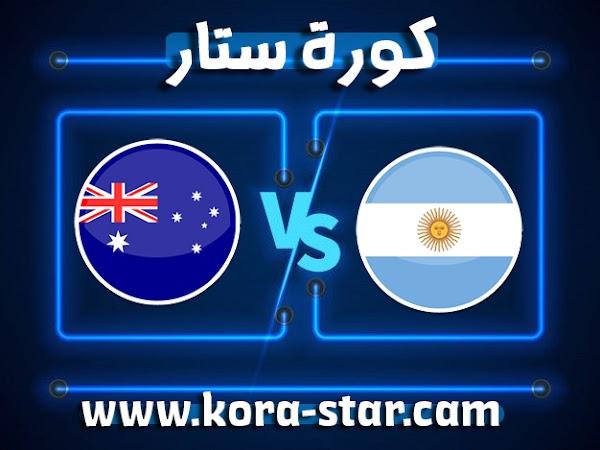 موعد وتفاصيل مباراة الأرجنتين وأستراليا اليوم 22-07-2021 في الألعاب الأولمبية 2020