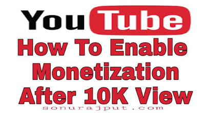 Monetization Enable kaise kare YouTube ki