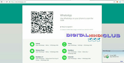 HOW TO HACK WHATSAPP ACCOUNT DIGITALHINDI CLUB