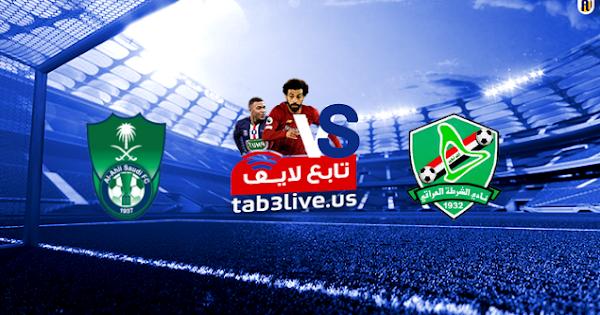 مشاهدة مباراة الأهلي السعودي والشرطة بث مباشر اليوم 2020/09/17 دوري أبطال آسيا