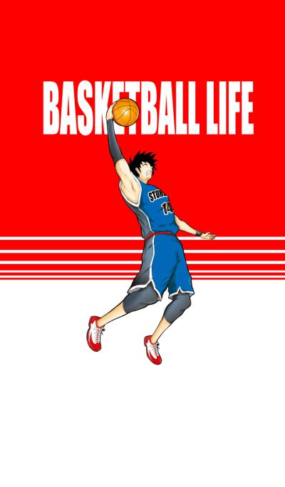 Basketball living!
