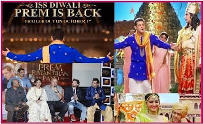 Salman Khan, Sonam Kapoor, Release Date