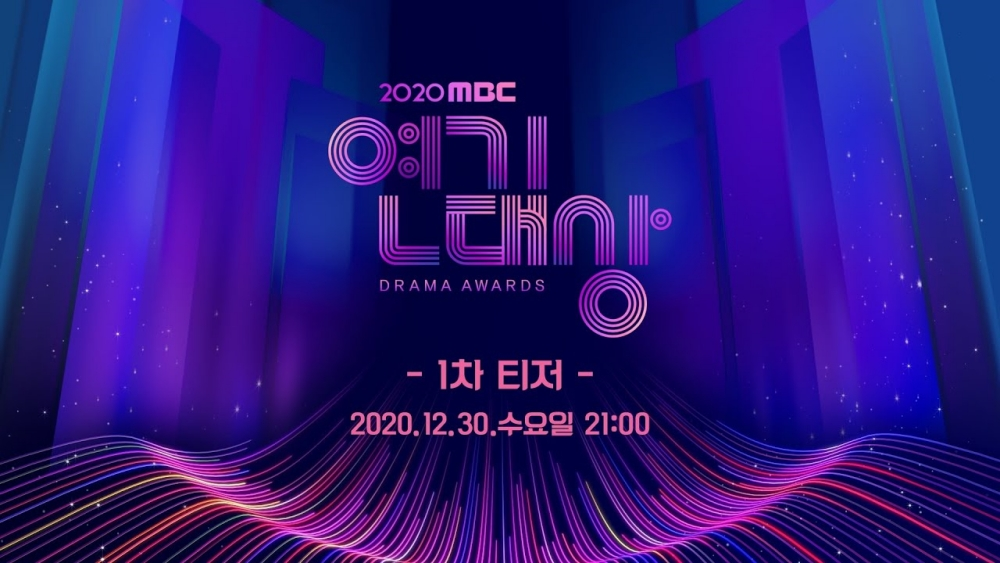 Here is The List of Winners for The '2020 MBC Drama Awards'!