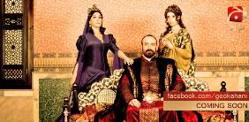 Mera sultan on geo kahani episode 8 : Ice age 2 movie voices