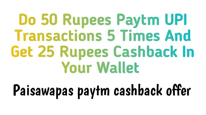 Paisawapas - Do UPI transaction 250 rupees and get 25 cashback : Paytm Cashback Offer For Today