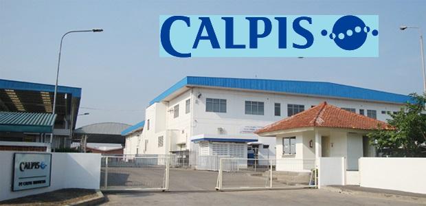 Lowongan Kerja Operator Produksi 2018 PT Calpis Indonesia (CALPICO) Cikarang