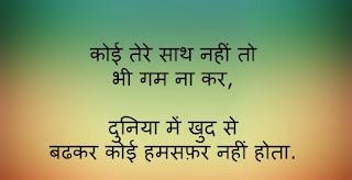 romantic love status in hindi download