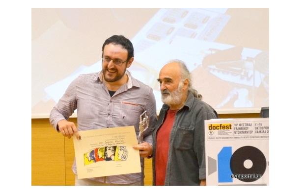 1ο Βραβείο για την, Ποντιακού περιεχομένου, ταινία μικρού μήκους: «Το δέντρο που ονειρεύτηκα»