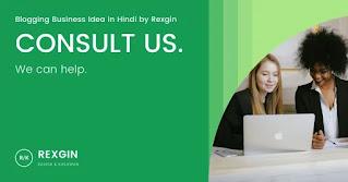 Blogging Business Idea in Hindi by Rexgin