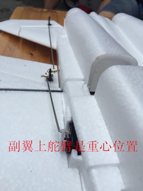 máy bay điều khiển từ xa su khối27_2