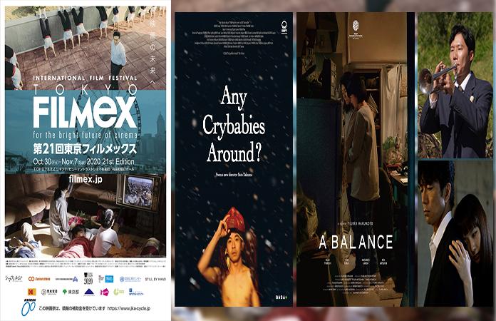 Programación japonesa 21 Tokyo Filmex