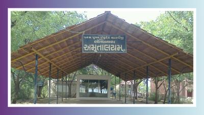 https://www.swadhyay.online/p/loknath-amrutalayam.html