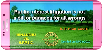 Public interest litigation is not a pill or panacea for all wrongs