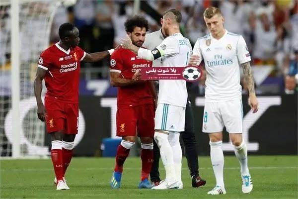 موعد مواجهة ريال مدريد وليفربول في مواجهات ذهاب ربع نهائي دوري ابطال اوروبا