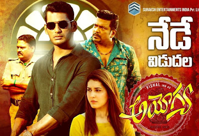 ayogya-telugu-full-movie-temper-remake