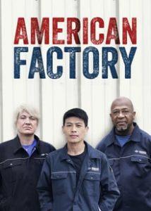 Review – Indústria Americana