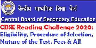 cbse-reading+challenge+2019+2020
