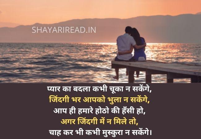 Cute Flirty Shayari Lines in Hindi   Flirt Shayari 2 Line   Flirt Shayari To Impress A Girl