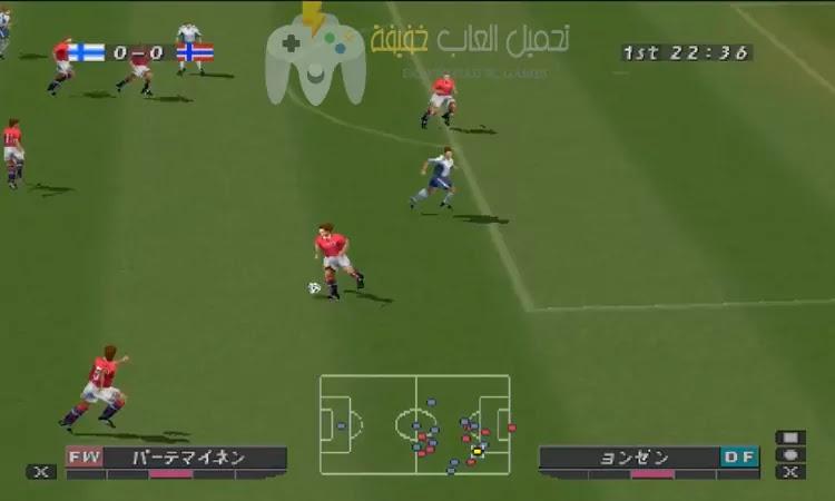 تحميل لعبة الكورة اليابانية 4 مجانا للكمبيوتر