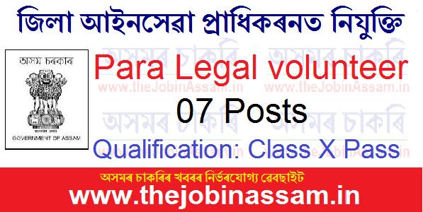DLSA, Kokrajhar Recruitment 2021