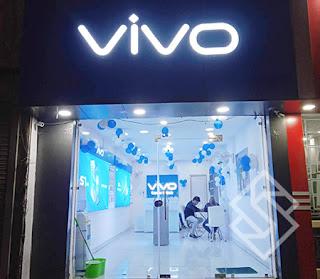 Service Center Vivo di Kabupaten Pesisir Selatan