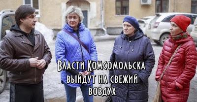 новости комсомольска на амуре