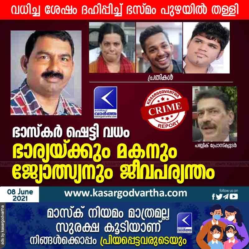 Bhaskar Shetty murder: Wife, son, astrologer imprisoned
