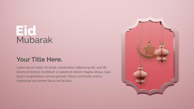 Eid Mubarak Decoration Design With Crescent Moon Arabic Lantern
