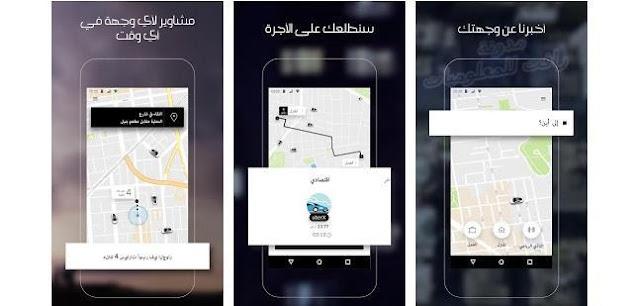 https://www.rftsite.com/2019/01/app-uber-2019.html