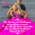 Release Blitz & Giveaway - The Princess & The SEAL by by Alana Albertson