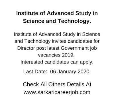 government job vacancies 2019-20.