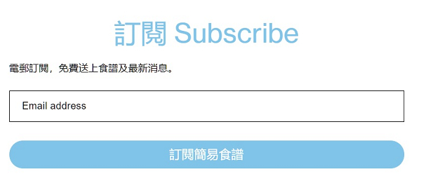 Email Subscription Form01