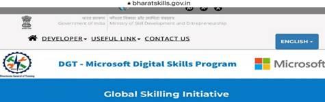 DGT-Microsoft-Digital-Skill-Program