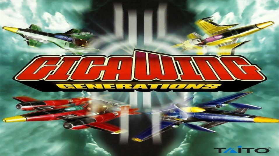 Giga Wing Generations Arcade Dump