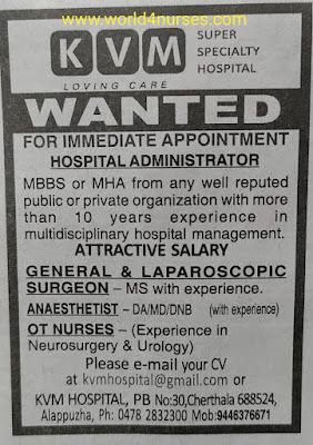KVM Super Specialty Hospital Required Staff Nurses