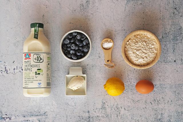 Υλικά για Ελαφριά Pancakes με Blueberries χωρίς ζάχαρη