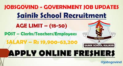 Sainik School Recruitment 2021