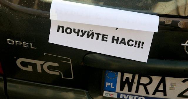 У Зеленского разработают новые правила: владельцев «евроблях» ожидает новый сюрприз