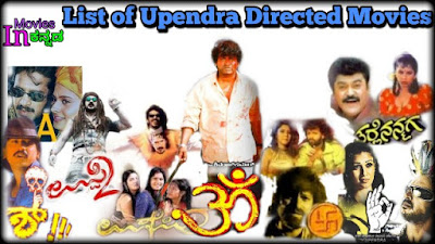 list of upendra directed movie - in kannada