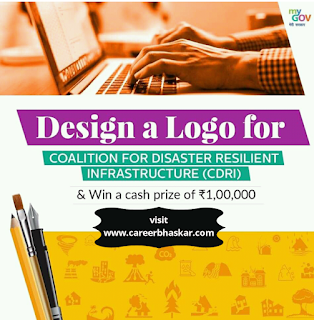 Design a Logo for Coalition for Disaster Resilient Infrastructure Contest, Online Result of CDRI Contest, Coalition for Disaster Resilient Infrastructure in Hindi, CDRI in Hindi, Contest, MyGov,