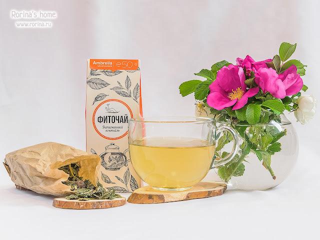 Амбрелла Чайный напиток «Витаминный коктейль»: отзывы