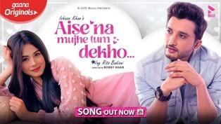 Aise Na Mujhe Tum Dekho Lyrics - Ishaan Khan