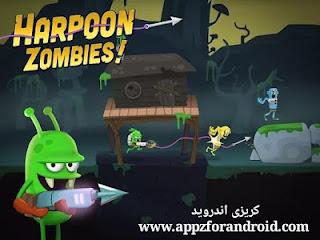تحميل لعبة زومبى كاتشر معدله | تحميل لعبة zombi katcher معدله للاندرويد