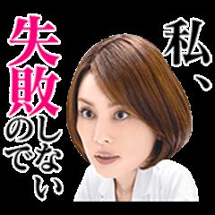 ドクターX ~外科医・大門未知子~ 2