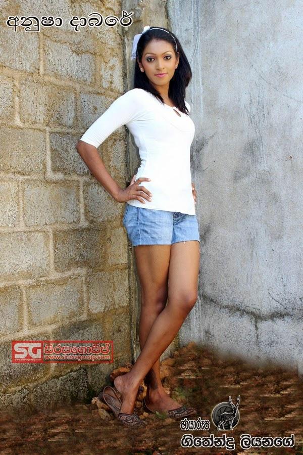 Sri Lankan Actress And Models: Anusha Dabare