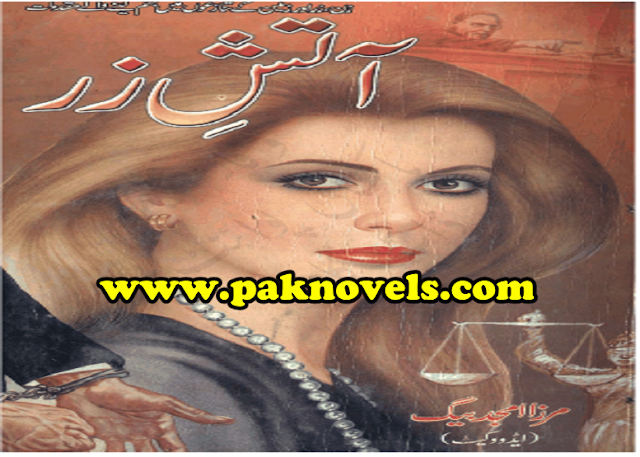 Aatish e Zar by Mirza Amjad Baig