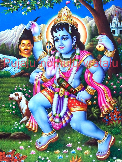 Sri kalabhairava ashtottara shatanamavali in English,kaalabhairava images