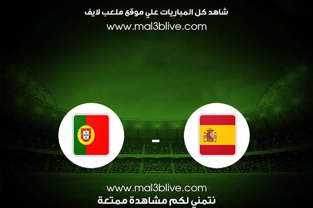 مشاهدة مباراة اسبانيا والبرتغال بث مباشر اليوم الموافق 2021/06/04 في مباراة ودية