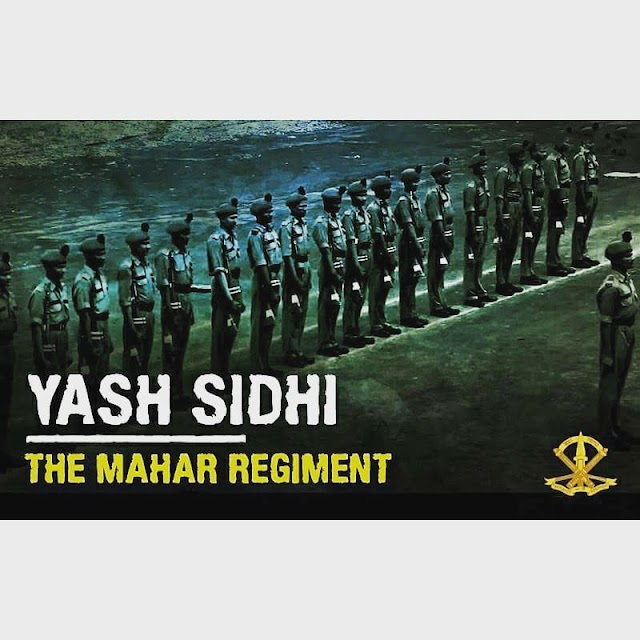 mahar regiment of indian army
