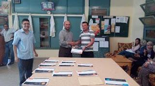 المديرية الاقليمية بالفقيه بن صالح :حفل توزيع شواهد التكوينات الاشهادية في مجال المكتبيات mos